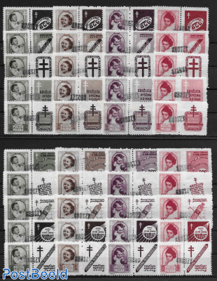 Anti-Tuberculosis with Grozny overprints,  4 x 10v with different tabs