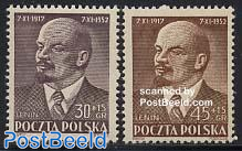 Soviet friendship 2v