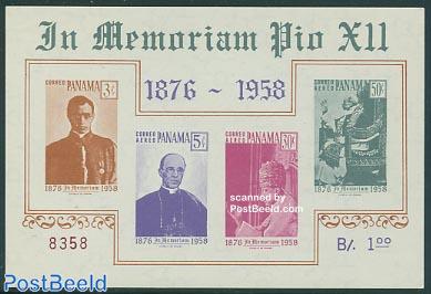 Pope Pius XII s/s