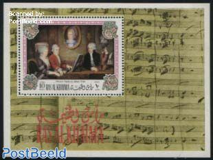 W.A. Mozart s/s