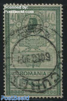 40B, Stamp out of set