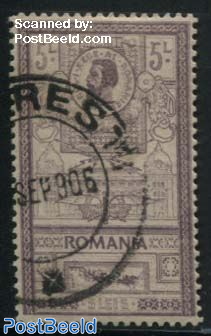 5L, Stamp out of set