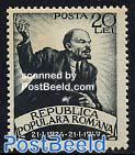 Lenin 1v