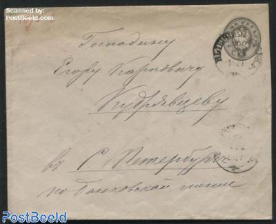 Envelope 8K (139x113mm)