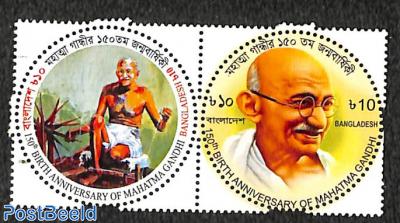 M. Gandhi 2v [:]