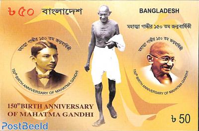 M. Gandhi s/s