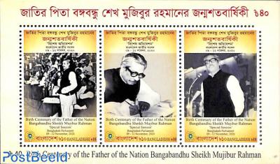 Sheikh Mujibur Rahman s/s