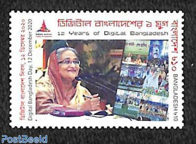 Digital Bangladesh 1v