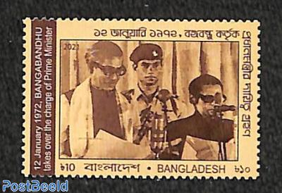 Bangabandhu as prime minister 1v