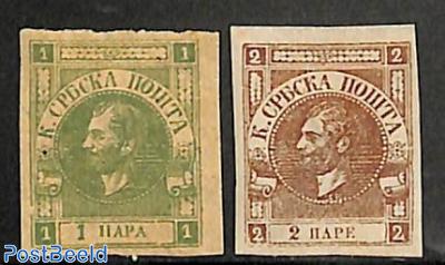 Newspaper stamps 2v, imperforated