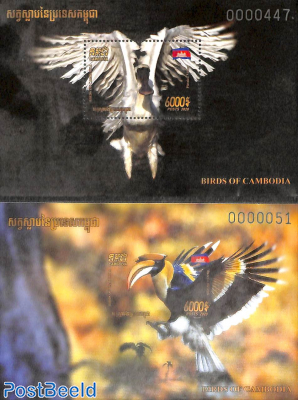 Birds 2 s/s