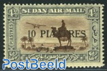 10Pia, Stamp out of set