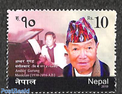 Amber Gurung 1v