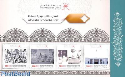 Al Saidia School Muscat 4v m/s