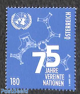 75 years United Nations 1v