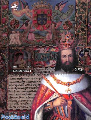 King Manuel I s/s