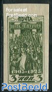 3K., Revolution of 1905, Stamp out of set