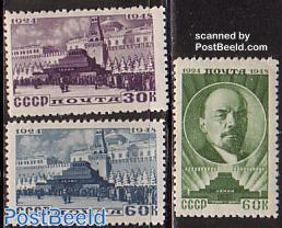 Lenin death anniversary 3v