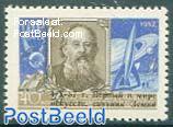 K.E. Ziolkowski 1v