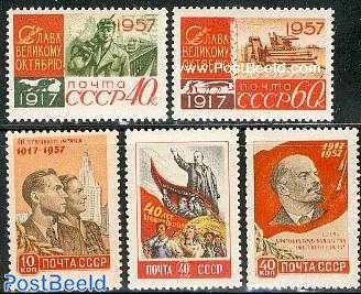 October revolution 5v