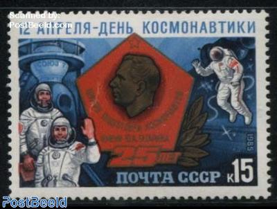 Gagarin centre 1v
