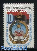 Angola independence 1v