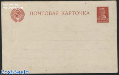 Illustraded postcard Lenin greyblack, some brown spots