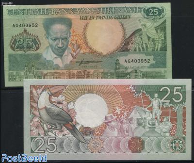 25 Gulden