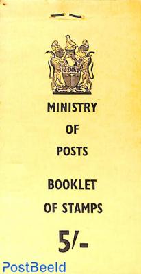 Definitives booklet