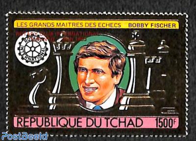 Bobby Fischer, red overprint Rotary Club 1v