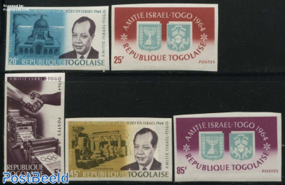 Friendship with Israel 5v, imperforated