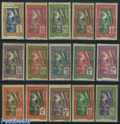 Parcel stamps 15v