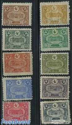 Definitives, post office 10v