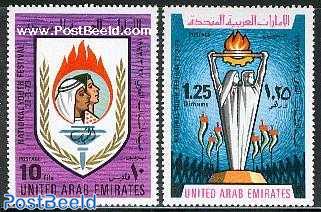 Briefmarken Aus Vereinte Arabische Emirate Postbeeldde Online