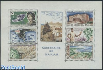 100 years Dakar s/s