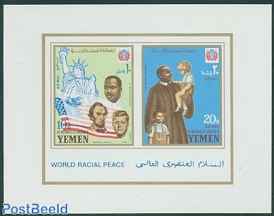 World peace s/s